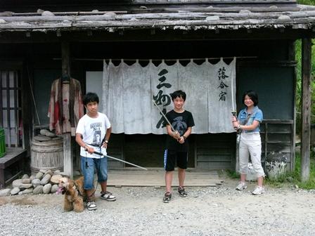 yamagata11 (3).JPG